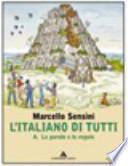 L'ITALIANO DI TUTTI VOL. B