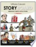 story board digit