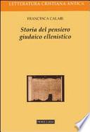 storia del pensiero giudaico ellenistico
