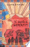 Il segreto di Nefertiti