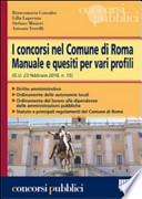 I concorsi nel comune di Roma. Manuale e quesiti per i vari profili