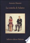 COSTOLA DI ADAMO (LA)