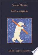 NON E`STAGIONE