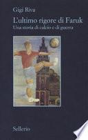 ULTIMO RIGORE DI FARUK (L`)