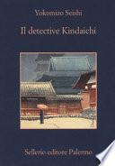 Il detective Kindaichi