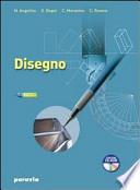 ELEMENTI DI TECNOLOGIA +DIGILIBRO+ACTIVEBOOK+LIMBOOK+ZAINO DIGITALE IN REGALO
