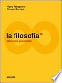 LA FILOSOFIA 2A + 2B (DALL' UMANESIMO ALL'EMPIRISMO E DALL'ILLUMINISMO A HEGEL)