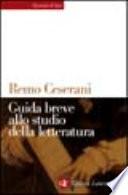 Guida breve allo studio della letteratura