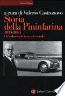 Storia della Pininfarina, 1930-2005 un'industria italiana nel mondo