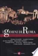 I giorni di Roma