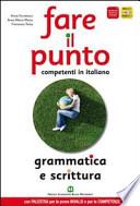 fare il punto - competenti in italiano scrittura