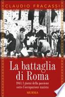 La battaglia di Roma