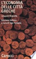L'economia delle città greche. Dall'età arcaica all'alto impero romano