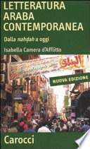 Letteratura araba contemporanea dalla nahdah a oggi
