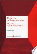 Didattica della matematica: dai tre agli undici anni
