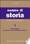 ESAME DI STORIA VOL.1