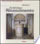Architettura del Rinascimento