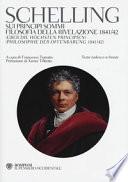 Sui principi sommi-Filosofia della rivelazione 1841-42. Testo tedeesco a fronte