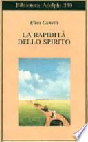 La rapidità dello Spirito. Appunti da Hampstead, 1954-1971