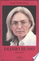 Diario russo (2003-2005)