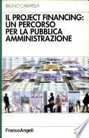 Il project financing: un percorso per la pubblica amministrazione
