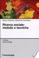 Ricerca sociale: metodo e tecniche