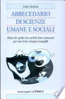 Abbecedario di scienze sociali umane e sociali. (Parte di) quello che sarebbe bene conoscere per non vivere (troppo) tranquilli