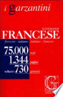 Dizionario Francese - francese italiano, italiano francese