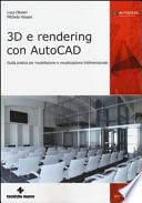 3D e rendering con AutoCAD