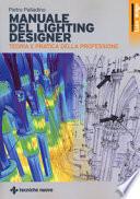 Manuale del lighting designer