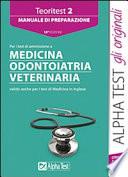 Teoritest ALPHATEST Medicina e odontoiatria 13a edizione