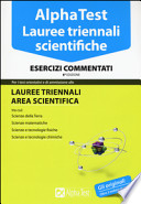 Alpha Test - Lauree triennali scientifiche - esercizi commentati