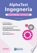 ALPHA TEST INGEGNERIA