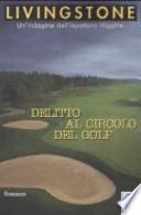 Delitto al circolo del golf
