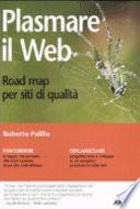 Plasmare il web. Road map per siti di qualità