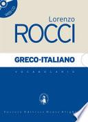 Vocabolario greco-italiano  ++ CN SPEDZIONE CORRIERE GRATUITA ++ 50 QUADERNONI