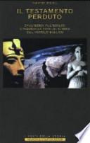 Il testamento perduto. Dall'Eden all'esilio: cinquemila anni di storia del popolo biblico