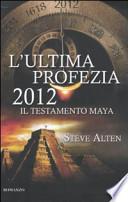 L'ULTIMA PROFEZIA 2012 IL TESTAMENTO MAYA