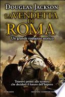 La vendetta di Roma