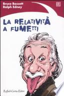 La relativita' a fumetti