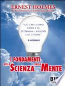 I fondamenti della scienza della mente