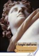 I luoghi dell'arte 1. Dalle origini all'antichità cristiana