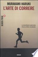 L'arte di correre