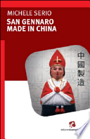 San Gennaro made in china
