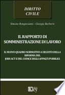 il rapporto di somministrazione di lavoro. il nuovo quadro normativo a seguito dela r. del jobs act e del codice degli appalti pubblici