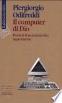 Il computer di Dio