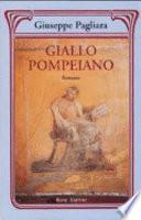Giallo pompeiano