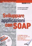 Sviluppare applicazioni con soap con CD