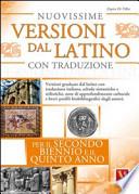 versioni dal latino