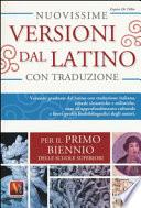 Nuovissime versioni dal latino. Per il 1° biennio delle Scuole superiori